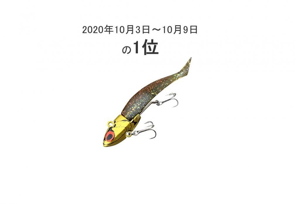 隅田川シーバスの釣果ルアー
