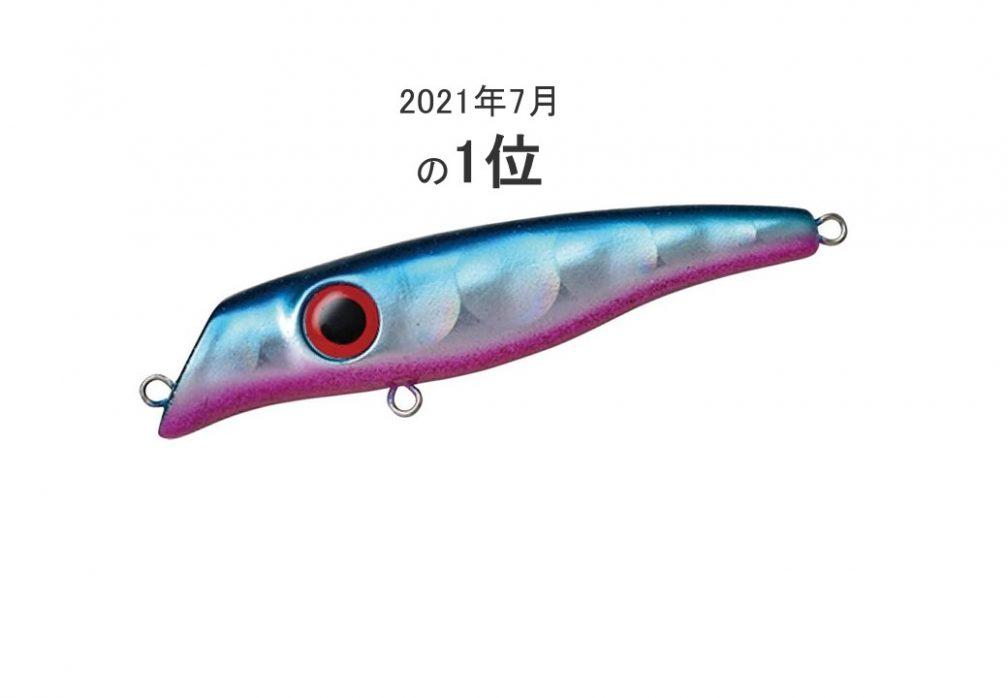 202107東京湾奥河川釣果